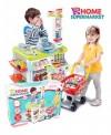 ست فروشگاهی کودک با سبد خرید