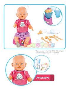 عروسک وارم بی بی با آشپزخانه