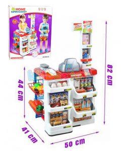 ست فروشگاهی با صندوق Xiong Cheng 668-02