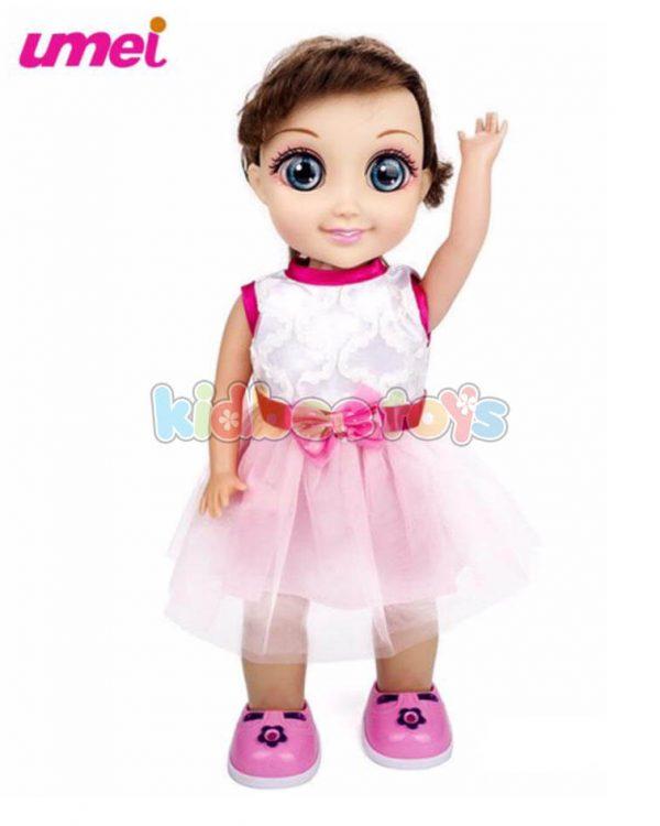 عروسک ونا سفید