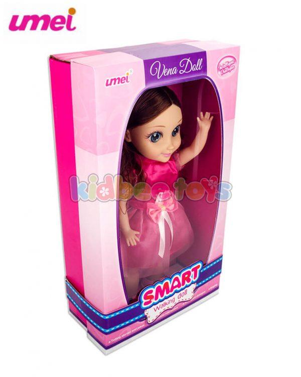 عروسک ونا بنفش