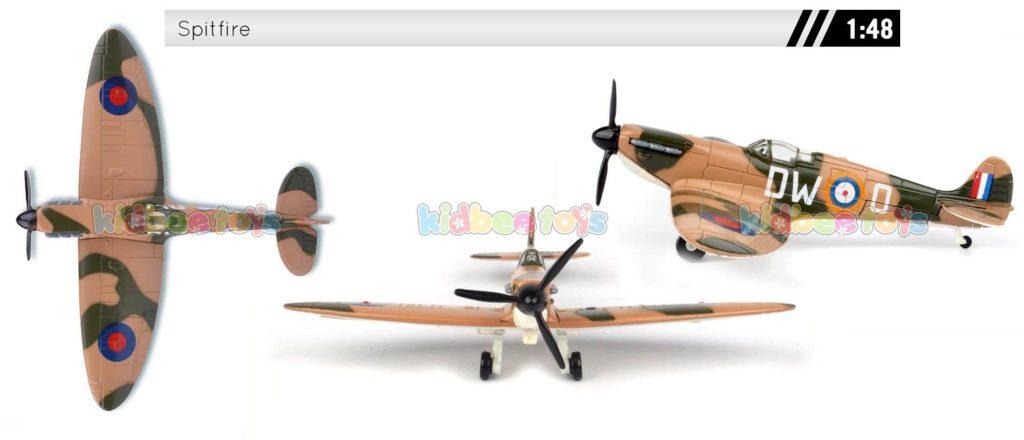 ماکت هواپیما اسپیت فایر موتور مکس
