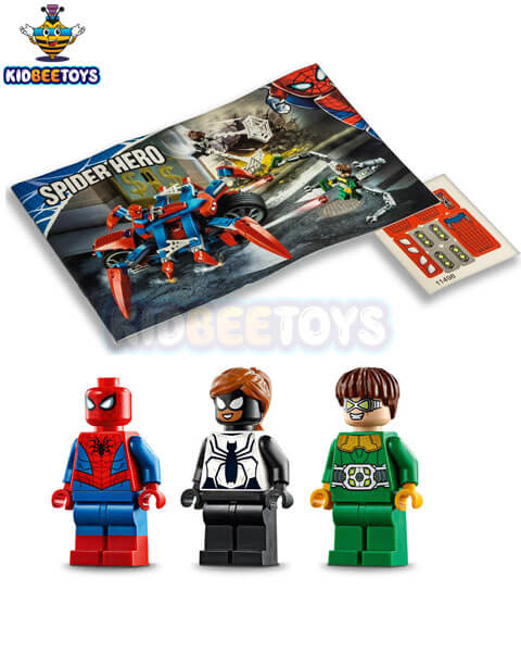 ابرقهرمانان,خرید اسباب بازی لگو مرد عنکبوتی,ابرقهرمانان,