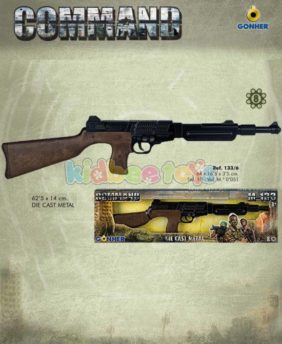 تفنگ کماندو فلزی گانهر Gonher 133