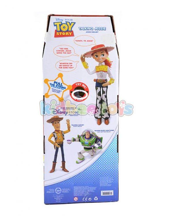 عروسک جسی داستان اسباب بازی ها