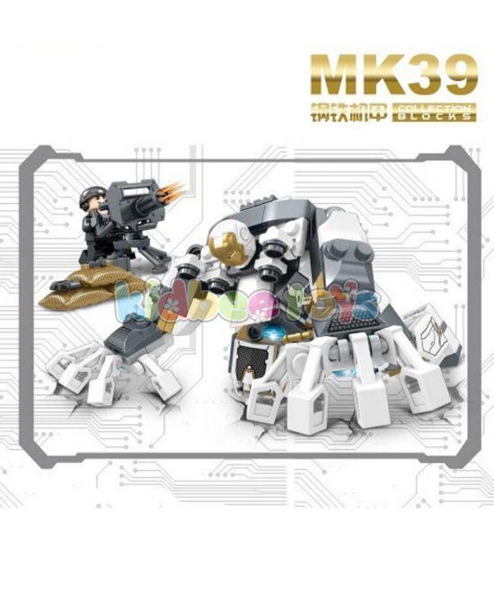 لگو مردآهنی ربات MK39