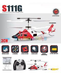 هلیکوپتر کنترلی امداد مارین سایما