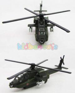 هلیکوپتر بازی موزیکال M28
