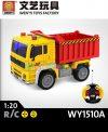 ماشین کنترلی کامیون راهسازی