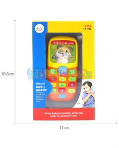 موبایل بازی کودک هویلی تویز